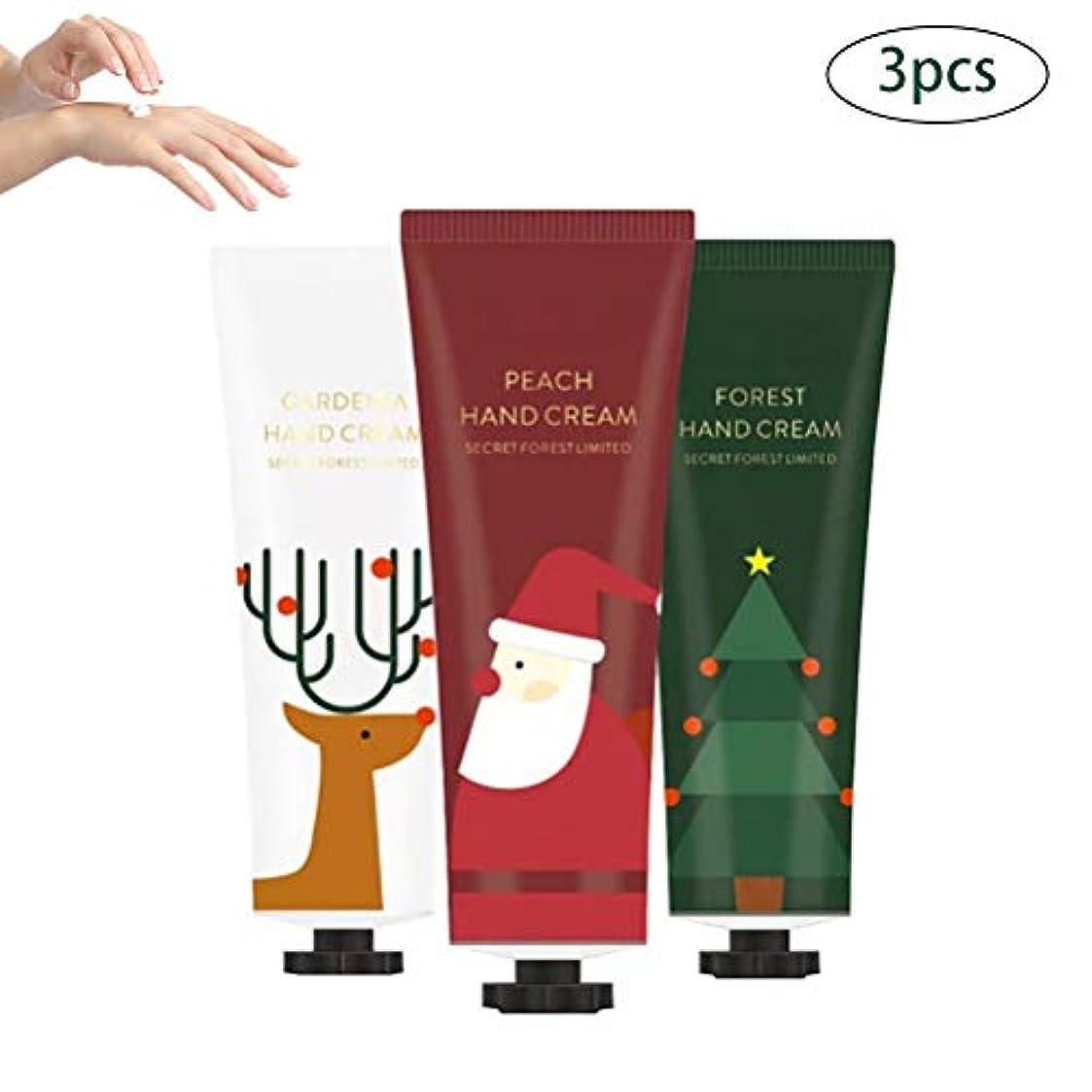 見る人付添人礼拝ALBEFY 3個 クリスマス 高品質 ハンドクリームセット 純粋な天然植物 美白 肌の修復 水分補給 フルーツエッセンス ハンドクリーム(30mL /ボトル)