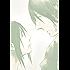 よるくも(5) (IKKI COMIX)