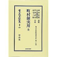 Amazon.co.jp: 園田安賢: 本