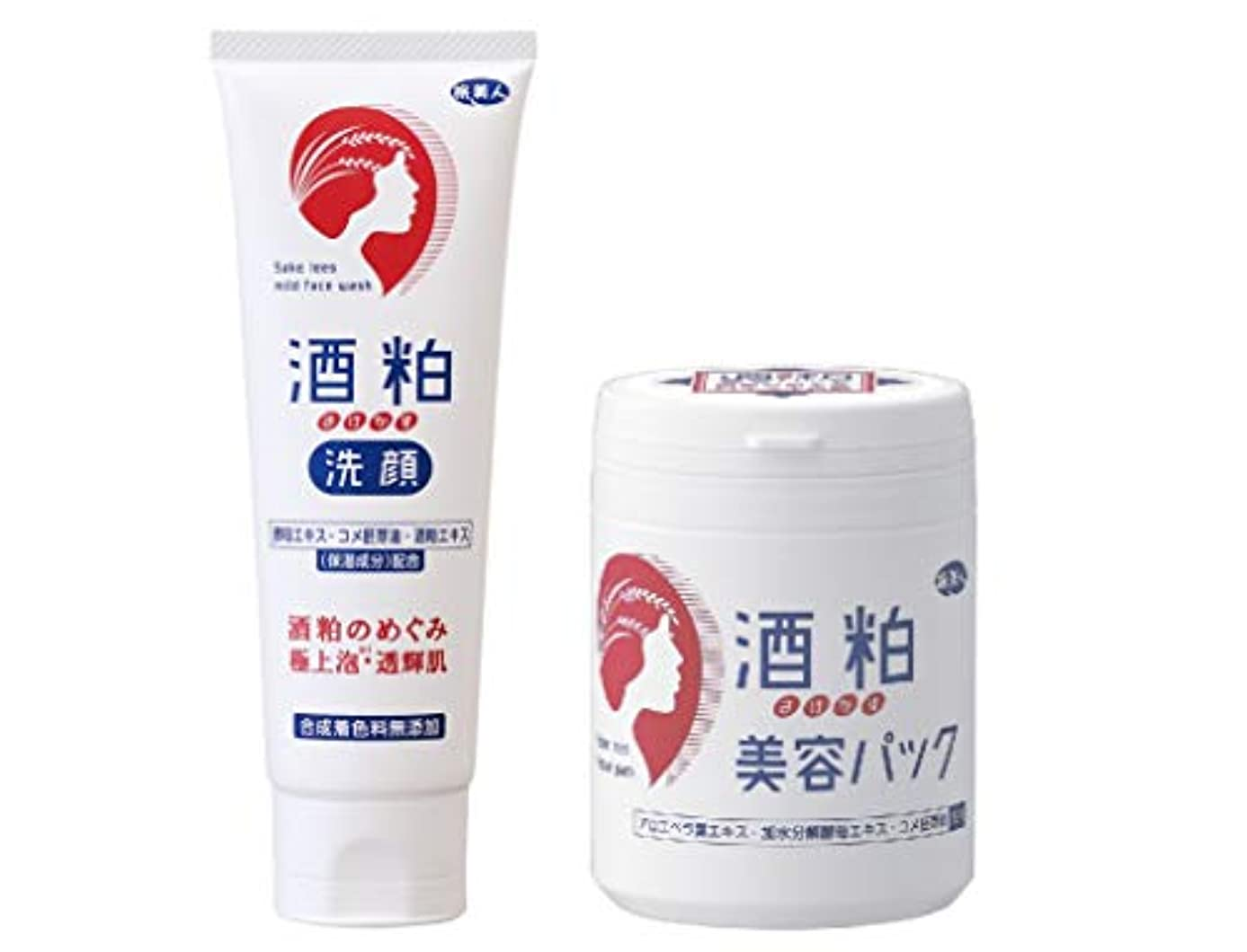 含めるキルト適応するアズマ商事の 酒粕パック 酒粕洗顔フォーム セット