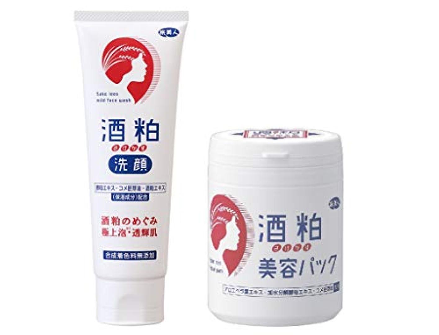 スクリーチ配当療法アズマ商事の 酒粕パック 酒粕洗顔フォーム セット