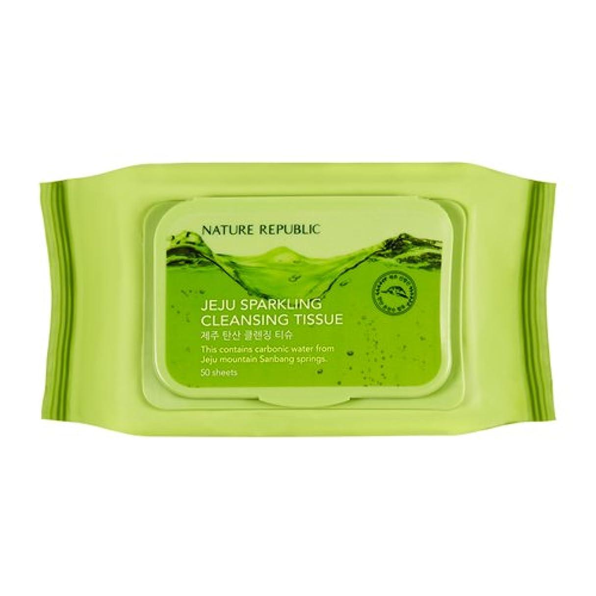 一緒カバレッジ喉頭Nature Republic Jeju Sparkling Cleansing Tissue 50sheets / ネイチャーリパブリック 済州炭酸クレンジングティッシュ50枚 [並行輸入品]