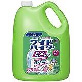 ワイドハイターEXパワー 業務用 4.5L(花王プロフェッショナルシリーズ)