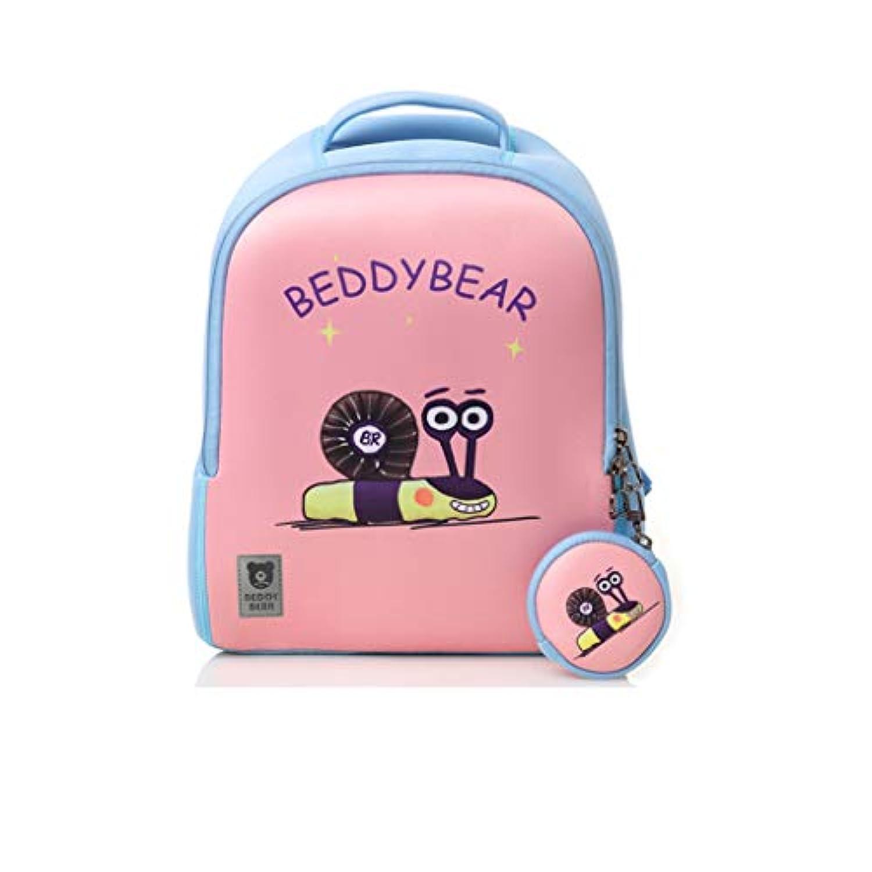 CXQ かわいい子供の学校のバックパックピンクの小さなカタツムリの漫画の動物の女の子の少年3~8歳の子供の学校の動物のバックパック