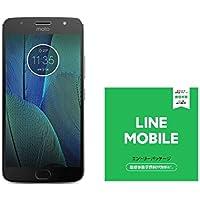 モトローラ SIM フリー スマートフォン Moto G5S Plus 4GB 32GB ルナグレー 国内正規代理店品 PA6V0074JP/A & LINEモバイル エントリーパッケージセット