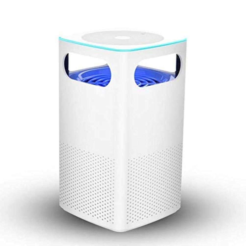 伝染性退却導入する虫ザッパーled蚊よけランプ吸入器ミュート電子蚊キラー用寝室キッチン