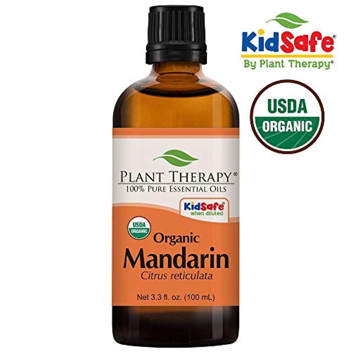 資格与える地味なMandarin ORGANIC Essential Oil. 100 ml. 100% Pure, Undiluted, Therapeutic Grade.