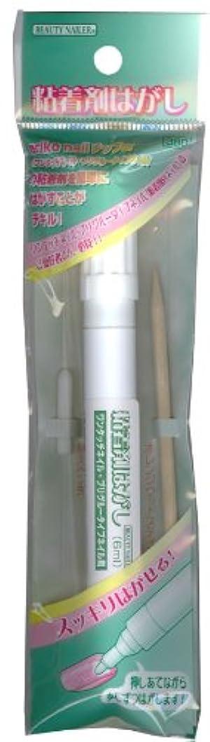 吸うネズミペチュランスBEAUTY NAILER 粘着剤はがし NEH-1