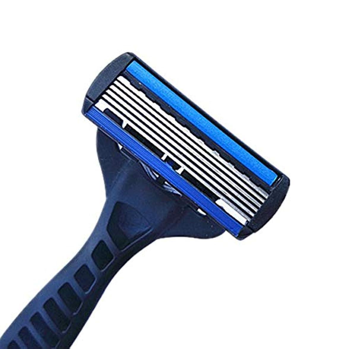 先のことを考える大理石アクセント1+4 Combo Set Men Safety Traditional Classic 6 Layers Shaving Hair Blade Razor Manual Stainless Steel Shaving...