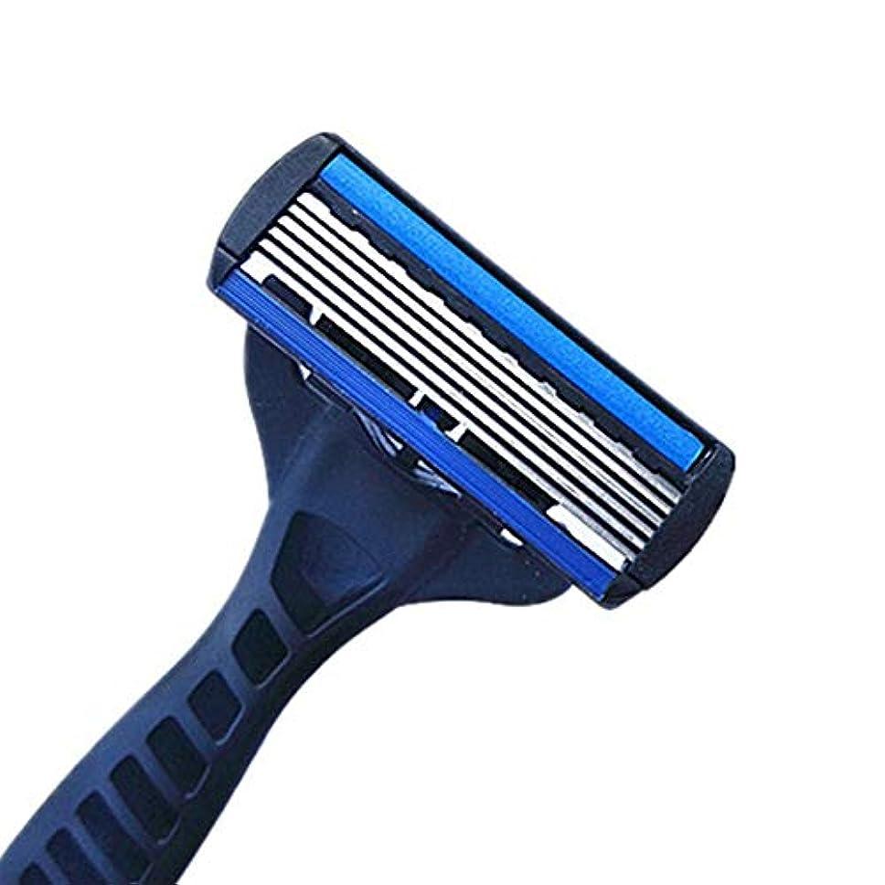 アナリスト人形フラッシュのように素早く1+4 Combo Set Men Safety Traditional Classic 6 Layers Shaving Hair Blade Razor Manual Stainless Steel Shaving...