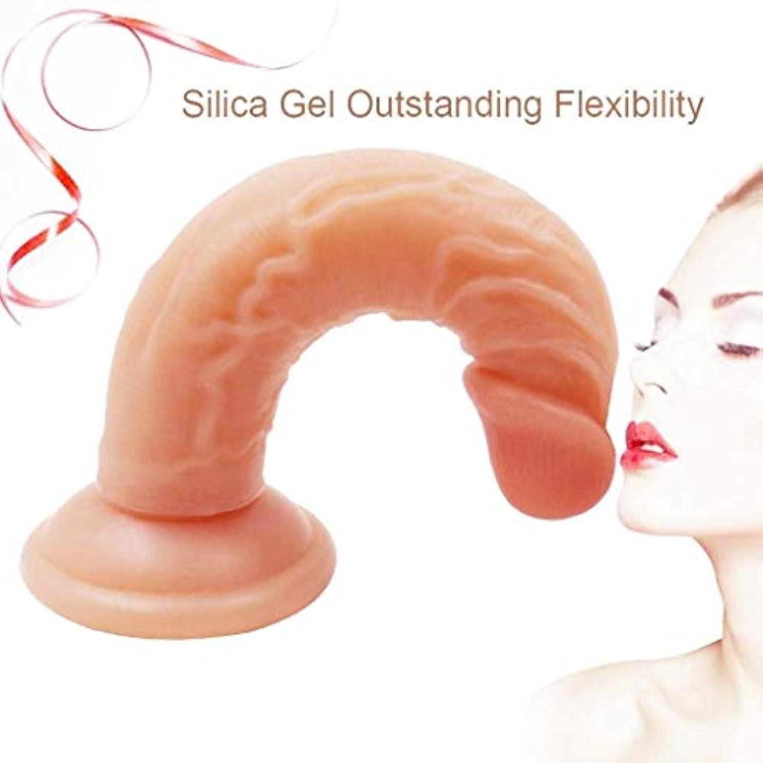 控えめな鳴り響くきらめき女性、リアルな女性のための完全なポータブル6.5インチの防水ソフトワンド柔軟な玩具