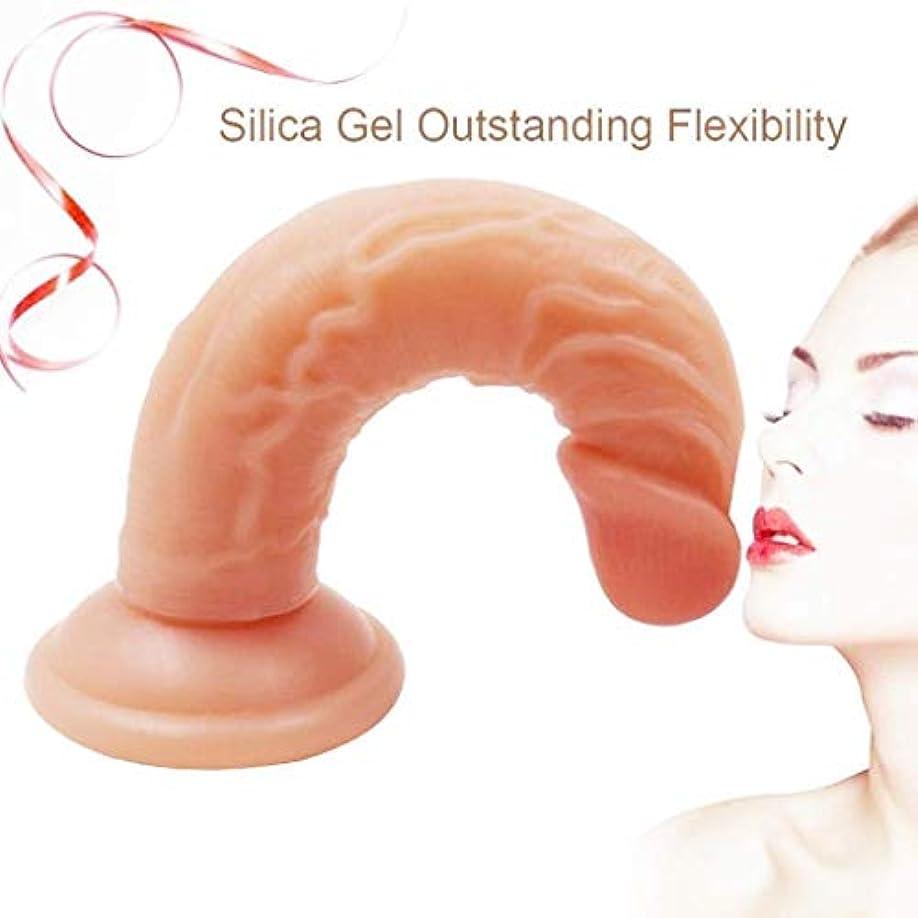プレフィックス一節検出女性、リアルな女性のための完全なポータブル6.5インチの防水ソフトワンド柔軟な玩具