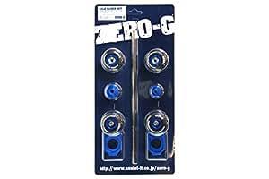 ゼロジー(ZERO-G) フロント+リアアクスルスライダー ブロック・スペーサー・カラー部分:アルミ/ スライダー:ジュラコン ブルー WR250R WR250X ZG-07-1002