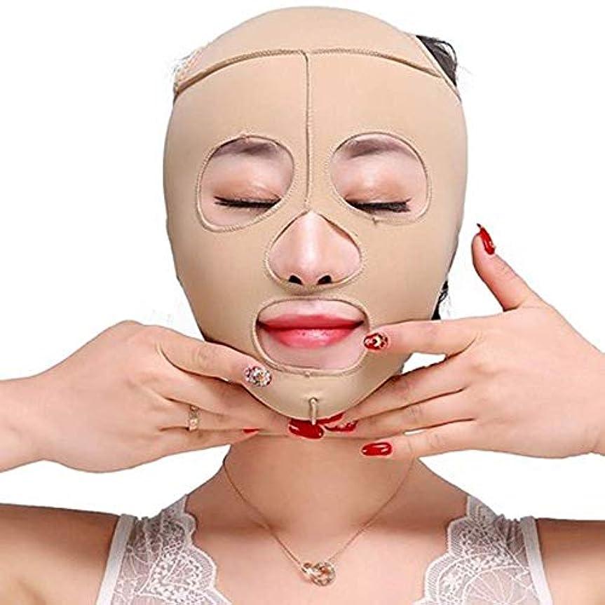 外向きどういたしまして漏れ美容と実用的なVフェイスマスク、フェイシャルフェイスシンフェイス、ダブルチンシンフェイスバンデージ(サイズ:L)