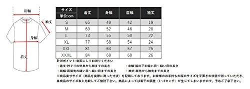 [ユナイテッドアスレ] フィットネス シャツ 500101 トロピカルピンク 日本 S-(日本サイズS相当)
