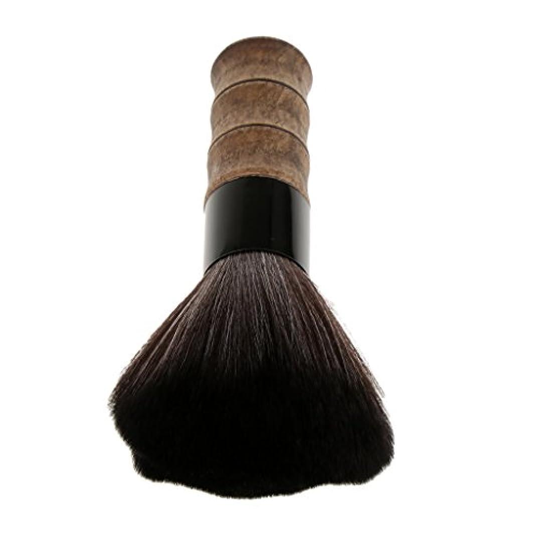 測る反応する取得するFenteer シェービングブラシ ソフトファイバー 脱毛 シェービング ブラシ ブラッシュ ルーズパウダー メイクブラシ 繊維+竹ハンドル 2色選べる - ブラック