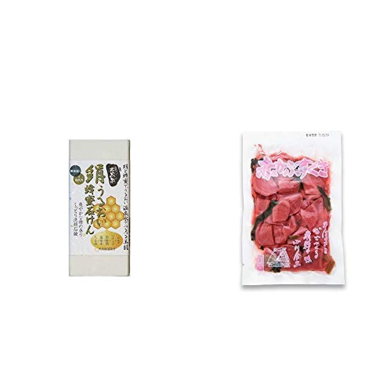 郡小道能力[2点セット] ひのき炭黒泉 絹うるおい蜂蜜石けん(75g×2)?赤かぶすぐき(160g)