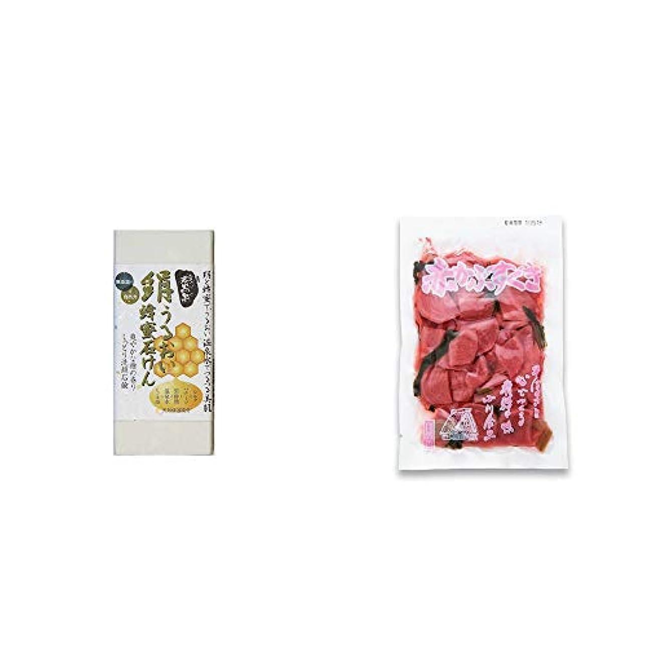 喉頭泣いている溶ける[2点セット] ひのき炭黒泉 絹うるおい蜂蜜石けん(75g×2)?赤かぶすぐき(160g)