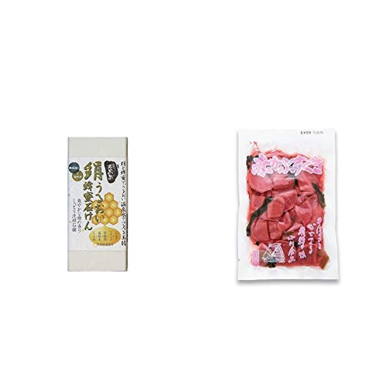 破滅的な横向き両方[2点セット] ひのき炭黒泉 絹うるおい蜂蜜石けん(75g×2)?赤かぶすぐき(160g)