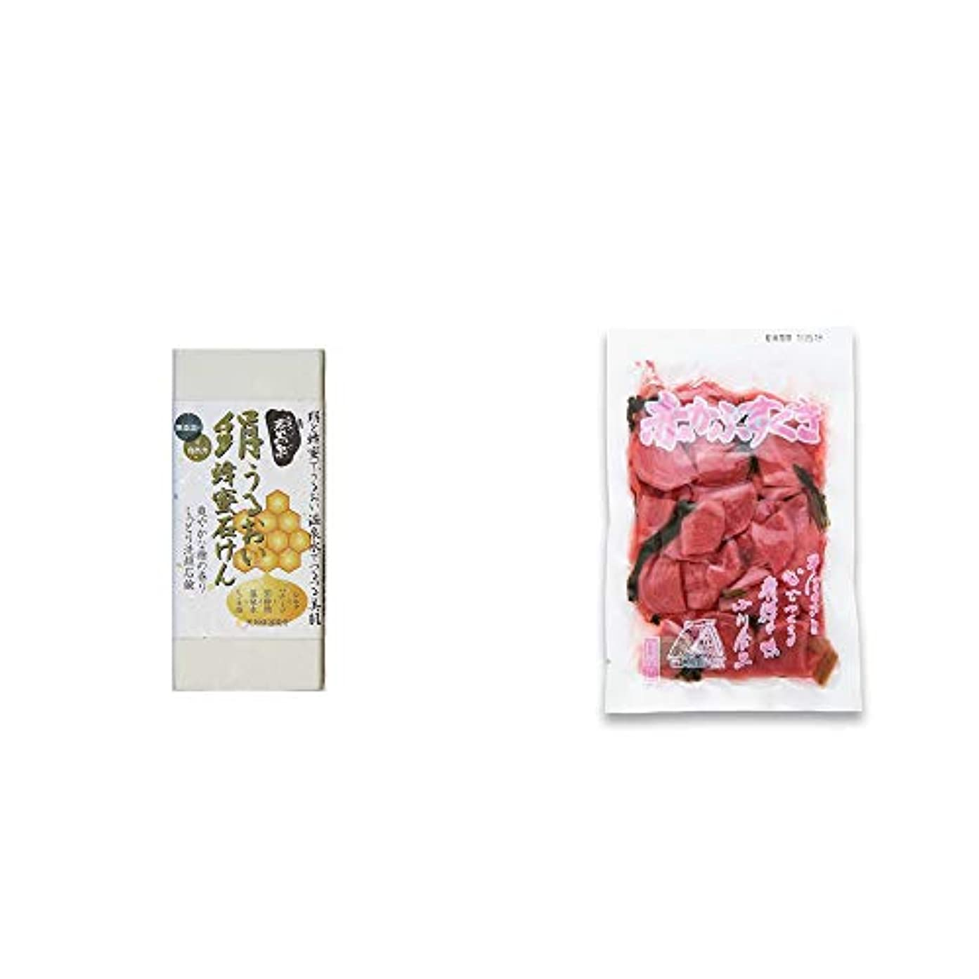 尽きる聴覚チーム[2点セット] ひのき炭黒泉 絹うるおい蜂蜜石けん(75g×2)?赤かぶすぐき(160g)