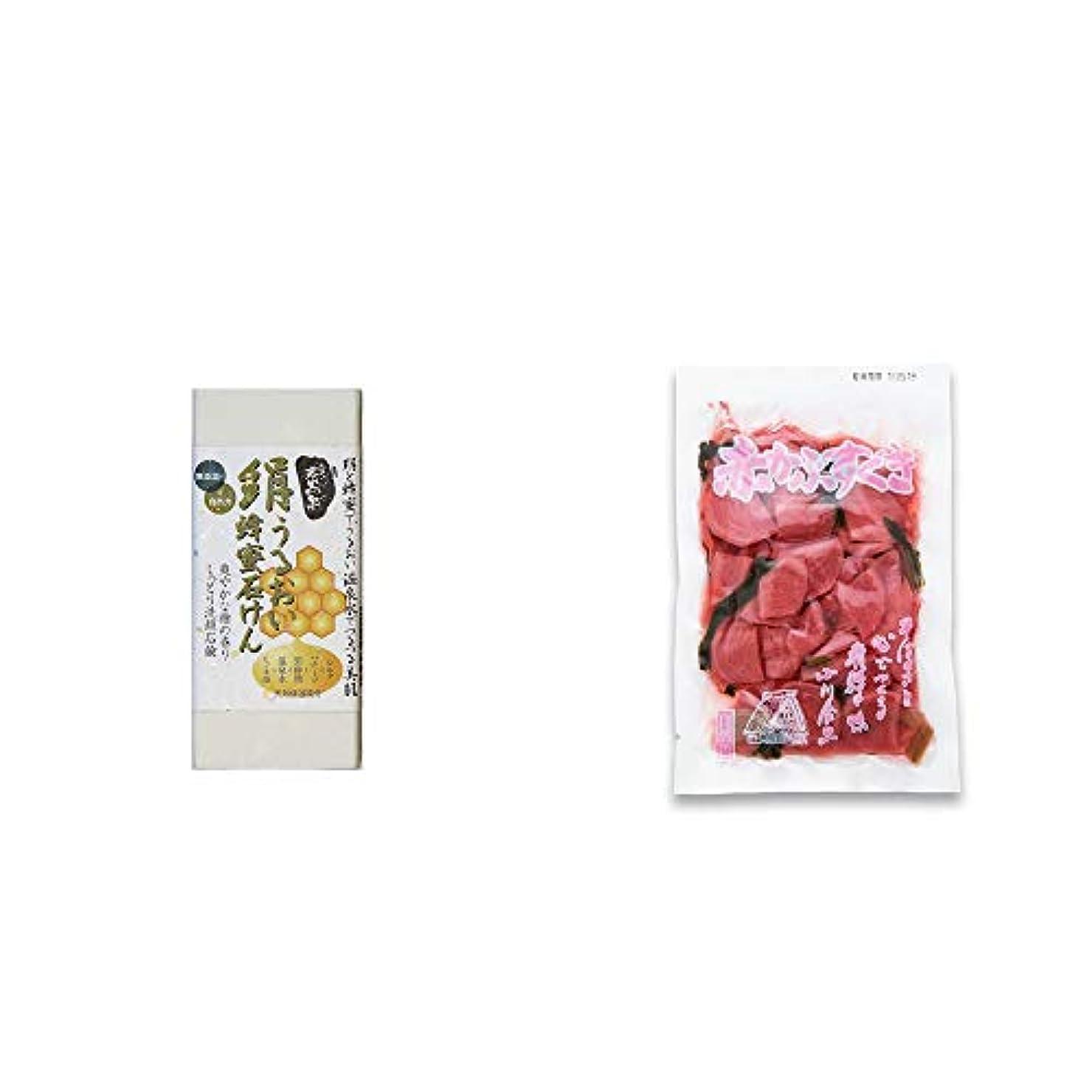 農奴逃す恋人[2点セット] ひのき炭黒泉 絹うるおい蜂蜜石けん(75g×2)?赤かぶすぐき(160g)