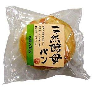 天然酵母パン メロン 12個