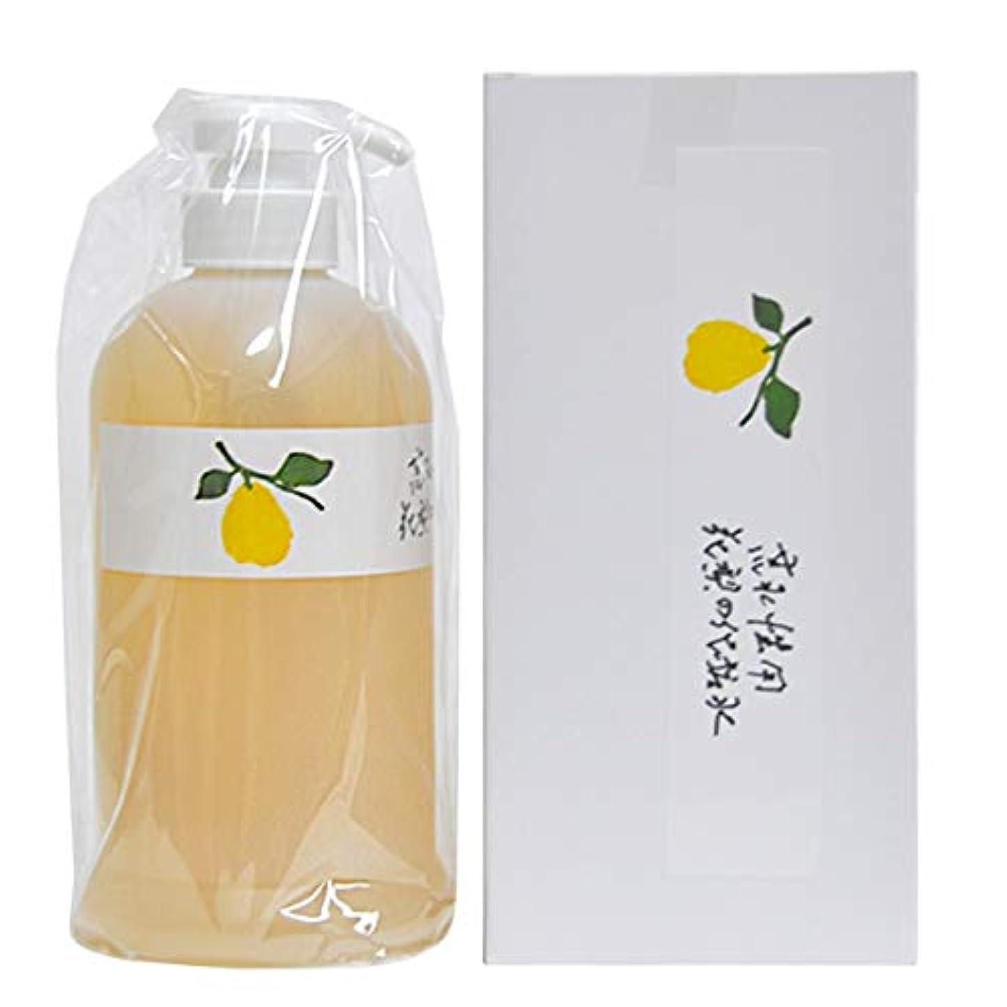 毒性黙満了花梨の化粧水 お徳用ホームサイズ 630ml