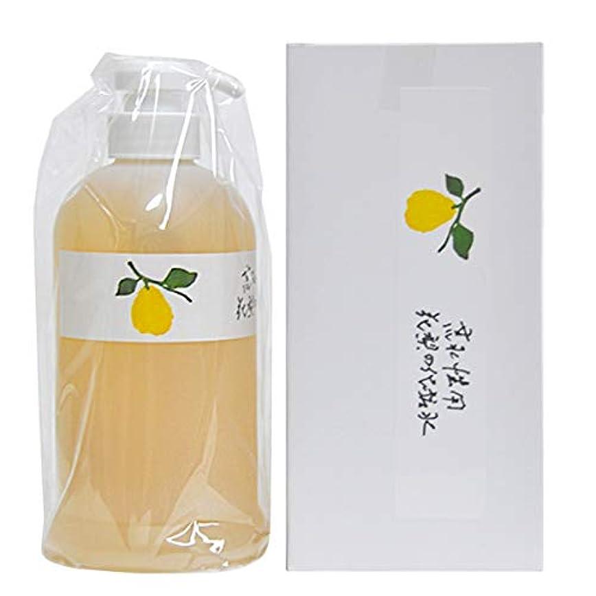 カップ道に迷いました毒液花梨の化粧水 お徳用ホームサイズ 630ml