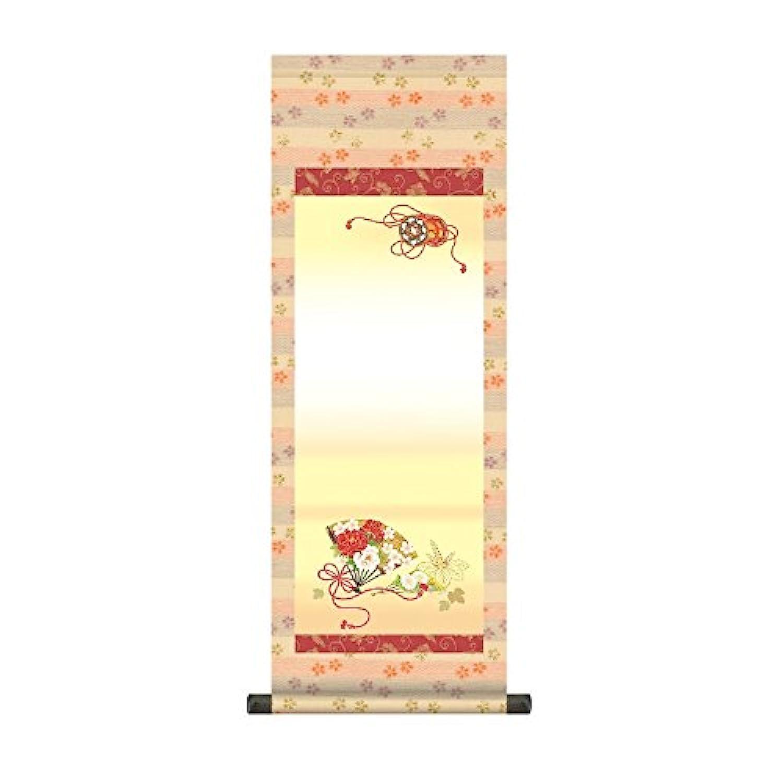 【名前入り掛軸】 [桃の節句] 和風モダンシリーズ 【花扇】 [スタンド付] [大] [TG056-ds]【代引き不可】