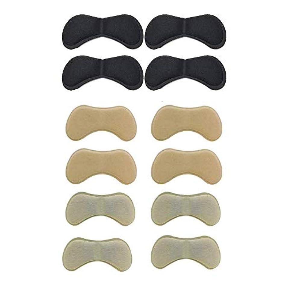 ギャングスターとげのある信頼性のある6ペア やわらかかかとクッション靴かかと保護パッド 防止 かかとパッド 防止 靴ずれ男女兼用 黒 ベージュグレー