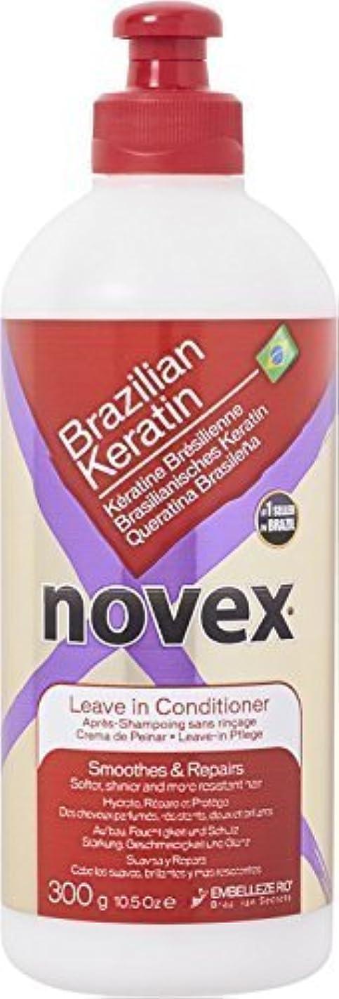 侵入する翻訳者孤児Novex Novexブラジルのケラチン、300グラムを残す