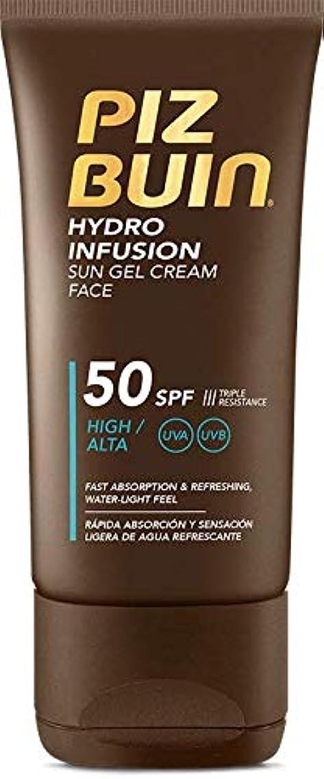 鉄道駅満足させる代表するPiz Buin Hydro Infusion Sun Gel Cream SPF 50150ml