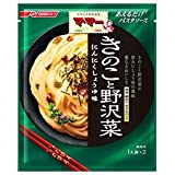 日清フーズ マ・マー あえるだけパスタソース きのこと野沢菜 60g×10袋入の商品画像