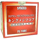 【キングメシマコブ P.L7001 高濃度抽出エキス 75g×30袋 6箱セット+12袋border=