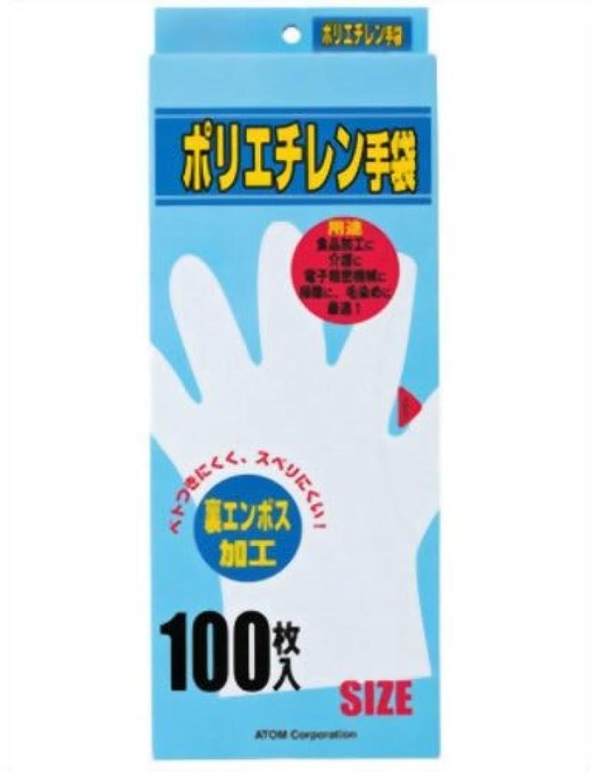 違法検出可能焼くアトム ポリエチレン手袋 M 100枚入