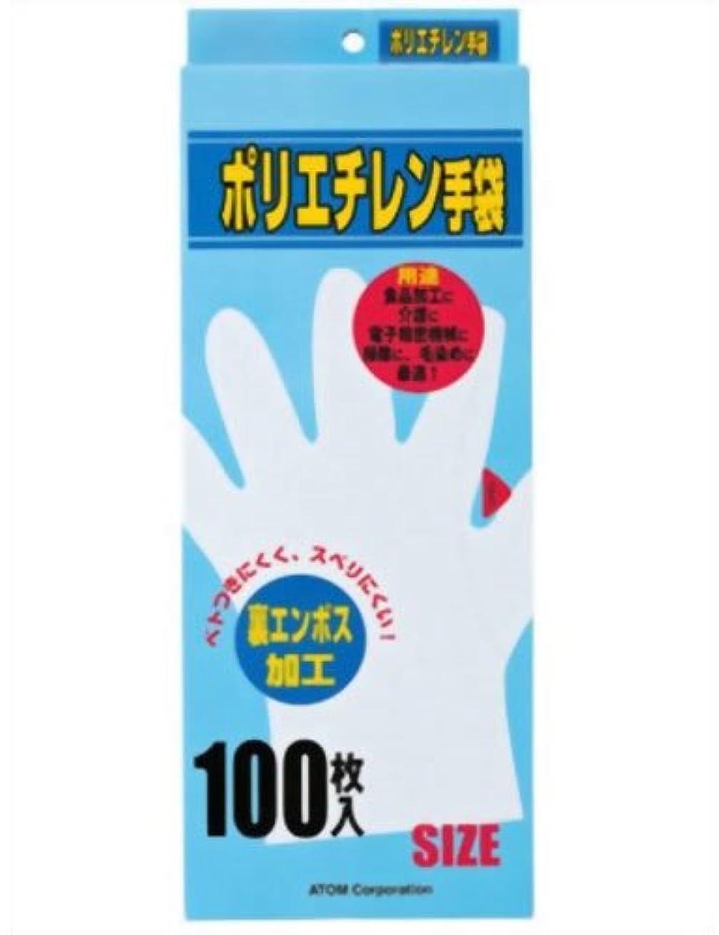 保証酸素発送アトム ポリエチレン手袋 M 100枚入