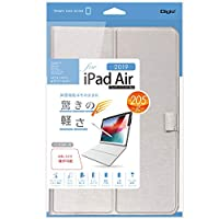 Digio2 iPad Air 2019 / iPad Pro 10.5 用 エアリーカバー シルバー TBC-IPA1906SL