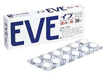 【指定第2類医薬品】イブ 36錠 ※セルフメディケーション税制対象商品