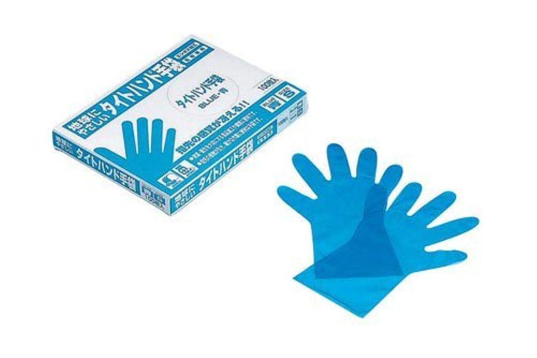 再開植物学カプセルシンガー タイトハンド ブルー手袋 LL(100枚セット)