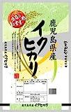 鹿児島県産 白米 イクヒカリ 10kg  平成28年産  (5kg×2袋)