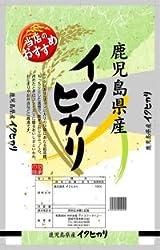 【新米】 鹿児島県産 白米 イクヒカリ 10kg  平成29年産  (5kg×2袋)