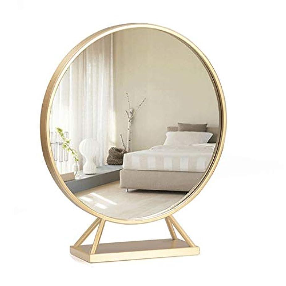 ダウン状態ギネス化粧鏡 ラウンド化粧鏡デスクトップ寝室デスクトッププリンセスドレッシングテーブル錬鉄製の金3つのサイズ (Color : Gold, Size : 60*60cm)