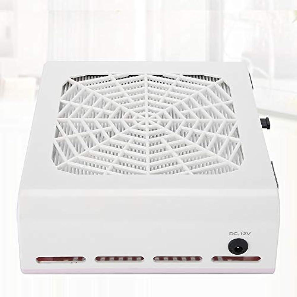 あなたは司書フロントネイルダスト 集塵機 ダストコレクター ネイルケア 強い吸収力 40W ネイルダスト吸引 お手入れ簡単 ネイルファン (ホワイト40W 二代)