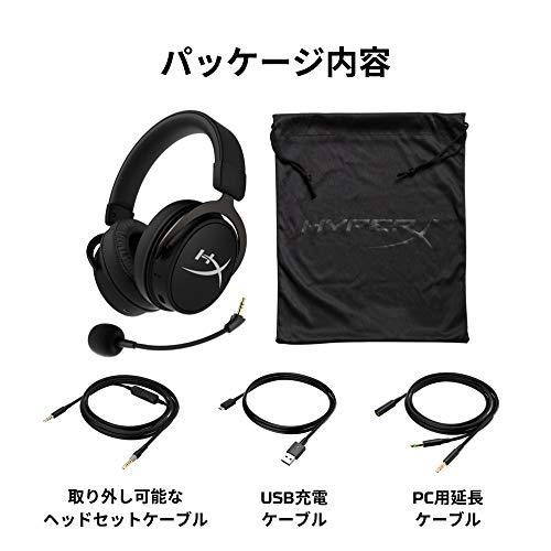 『キングストン ゲーミングヘッドセット PS4/PC対応 HyperX Cloud MIX HX-HSCAM-GM ブラック Bluetooth 軽量 2年保証付き』の5枚目の画像