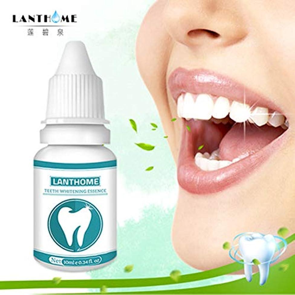 バラバラにする減らすスキニーMsJT 黄歯タバコ歯、口腔ケアなどに使われる10MLの歯のホワイトニング液