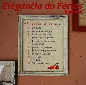 ~Elegancia do ferias~ 陽だまりの午後