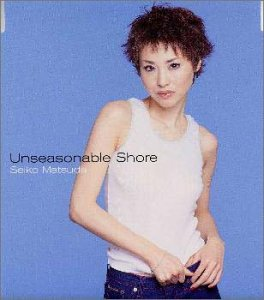 Unseasonable Shore
