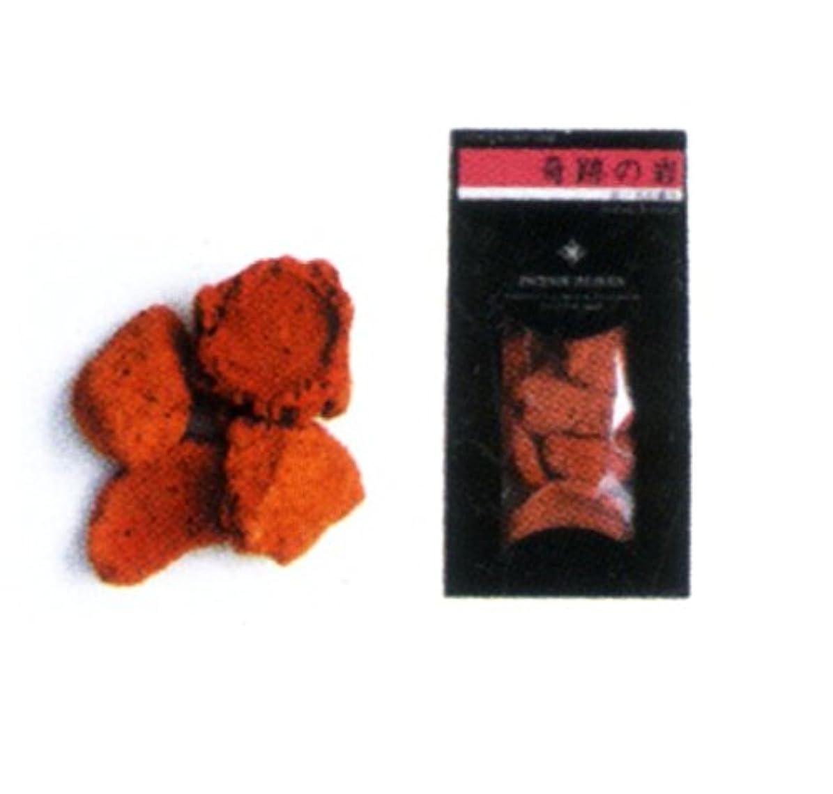 ブラケット排他的好色なインセンスヘブン(100%天然手作りのお香) 奇跡の岩