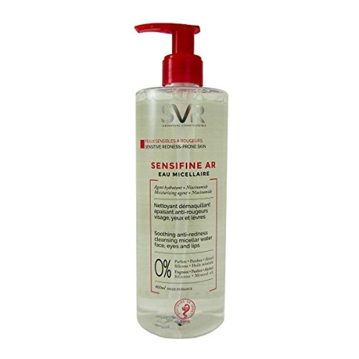 測定磁石ゴシップSvr Sensifine Ar Micellar Water Soothing Anti Redness 400ml [並行輸入品]