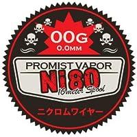 Promist Vapor「Ni 80 ワイヤー」プロミストワイヤー/リビルダブル用品 電子タバコ専用 (27AWG)